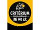 tour-de-france-skoda-china-criterium.png?update=1530115458